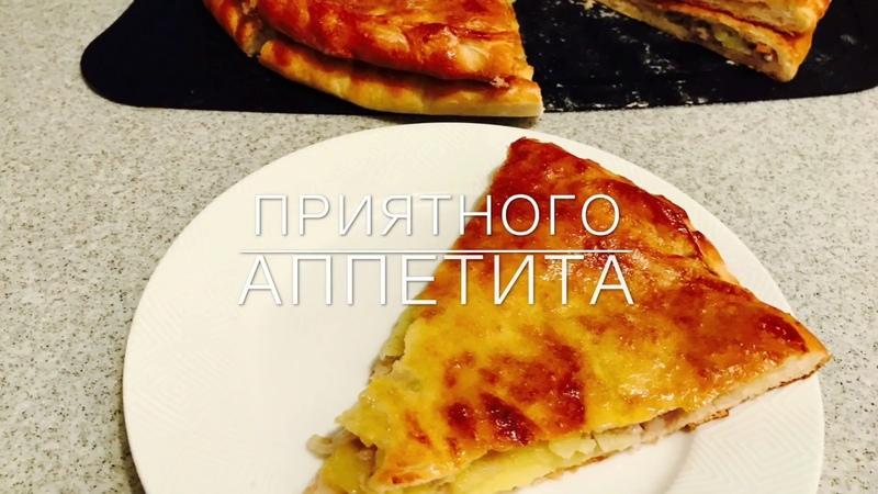 Даргинское дрожжевое чуду пирог лепешка с мясом картофелем