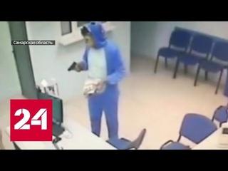 Ограбление в масках: зверские нападения раскрыты в Самарской области - Россия 24
