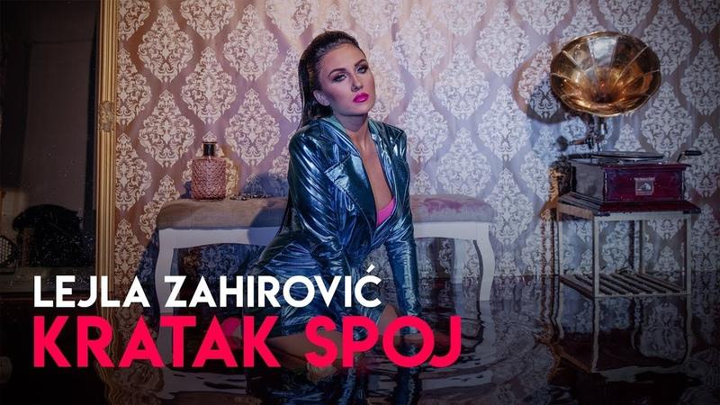 Lejla Zahirovic Kratak spoj Official Video 2019