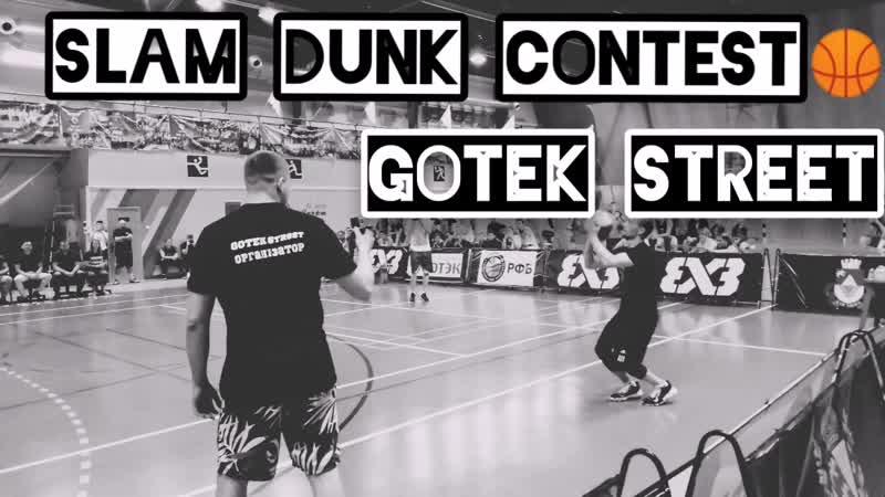 Slam dunk Gotek street