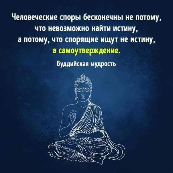 обработка буддийские мудрости о жизни в картинках частности
