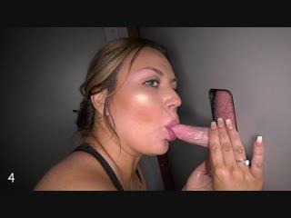 \  / Paulina 2st visit / semen