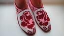 Домашние тапочки на подошве крючком. Тунисское вязание. Часть 2. Tunisian crochet slippers