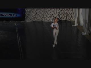 Street dance Иусова Алина