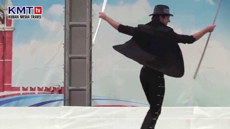 Цирковое шоу в Анапе