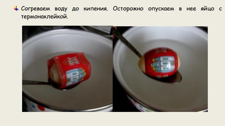 Оплетение бисером к Пасхе 4oNxAKDrTqk