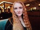 Татьяна Степанова фотография #46