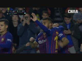 Райо Вальекано - Барселона. Гол Луиса Суареса