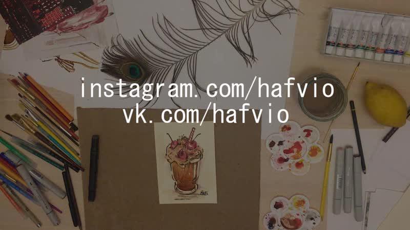 Мастеская Виолетты Хафизовой - Milkshake
