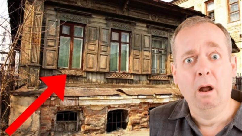 Found the HIDDEN GERMAN MONEY in the old house! Crazyseeker!