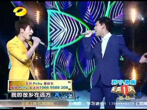天声一队 pchy 陈翔 หูหนานทีวี 11 05 12