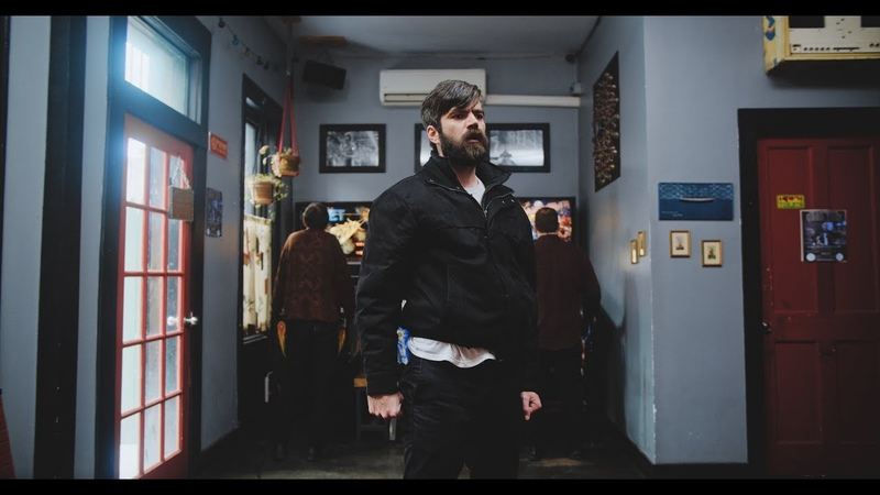 TITUS ANDRONICUS JUST LIKE RINGING A BELL OFFICIAL VIDEO