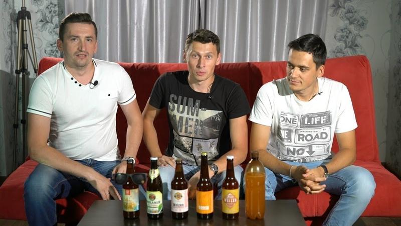 Че по пиву Рейтинг Вслепую Paulaner Beerfest Konix Redikortsev Jaws