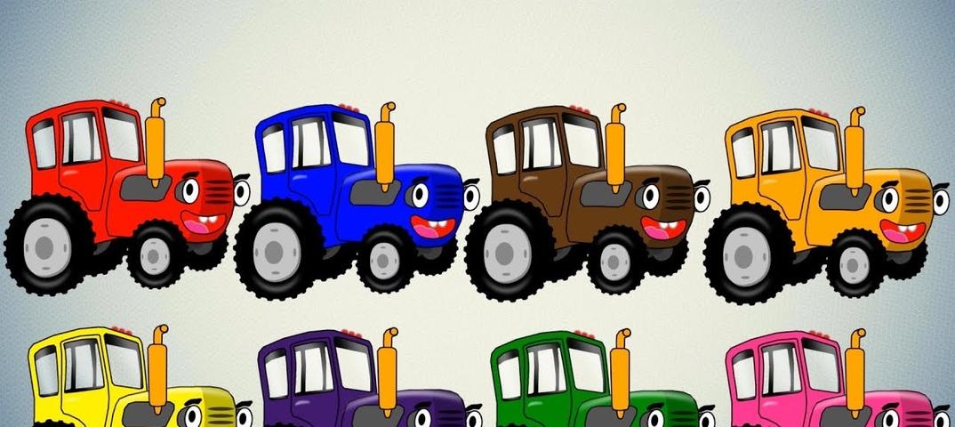Синий трактор рисунок из мультика