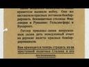 22.08.19 НЕОНАЦИЗМ РУКАМИ СИНИСТОВ в РОССИИ не пройдет или НЕТ АНТИНАЦИОНАЛЬНЫМ ЗАКОНАМ!