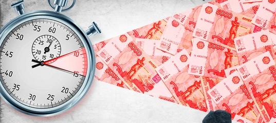 рефинансирование кредита в сбербанке в 2020 году x-fin.ru