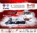 MOTORSPORT EXPO 2019 – ПОЗНАЙ МИР ДРАЙВА!, image #1