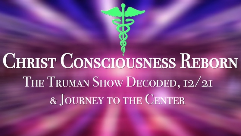 Christ Consciousness Reborn: The Truman Show Decoded, 12/21 Journey to the Center