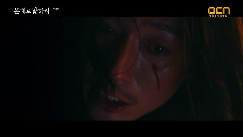 TMWYS Oh Hyun Jae Hwang Hwa Young профайлер и дама следователь СПОЙЛЕРЫ 1х12