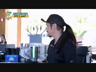 My English Puberty 100 Hours 190124 Episode 6