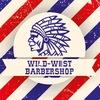 BARBERSHOP WILD- WEST | ЛИДА