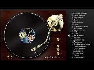 КОМИССАР - Лучшие песни (Full album) _ КОЛЛЕКЦИЯ СУПЕРХИТОВ _ 2016