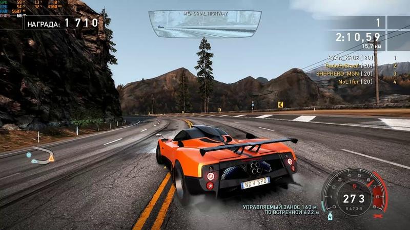 Need for Speed: Hot Pursuit Zonda Cinque1