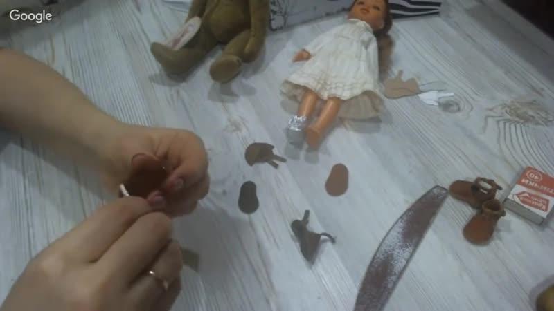 Сандалии для кукол и тедди Кукольная мастерская Альбина Глумова