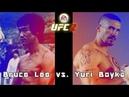 Bruce Lee vs. Yuri Boyka EA Sports UFC 2 Super Fight!!