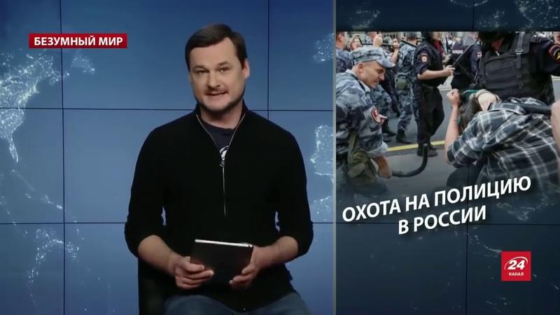 Сионисты меняют Путина. Готовится кровавая бойня! - Андрей Пешехонов