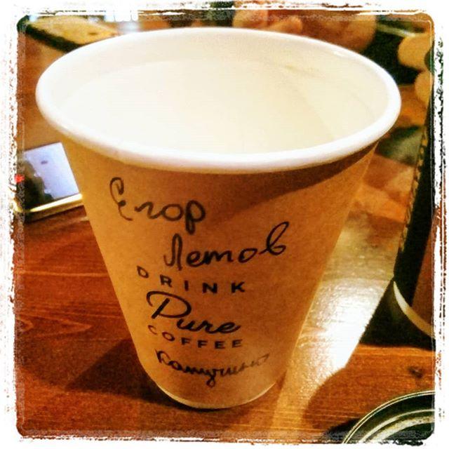 Летов заказывает кофе у Скуратова
