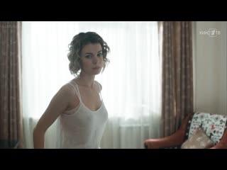 Анна Старшенбаум Голая Порно