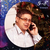 Владимир Родионов