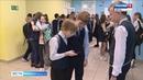 Запретят ли в кировских школах использование смартфонов? ГТРК Вятка