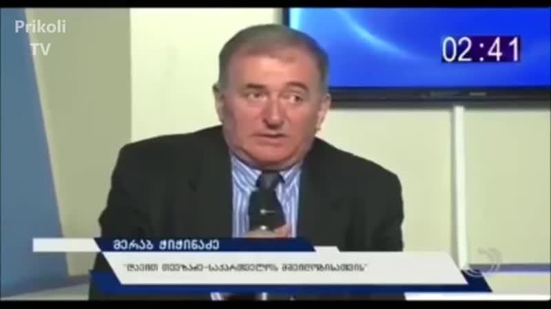 დევიბნევი ახლა მე ვღელავ-ქართული პრიკოლები 2018    Prikoli TV.mp4
