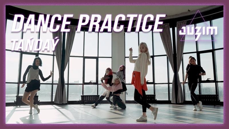 JUZIM - TAŃDAÝ   Dance Practice
