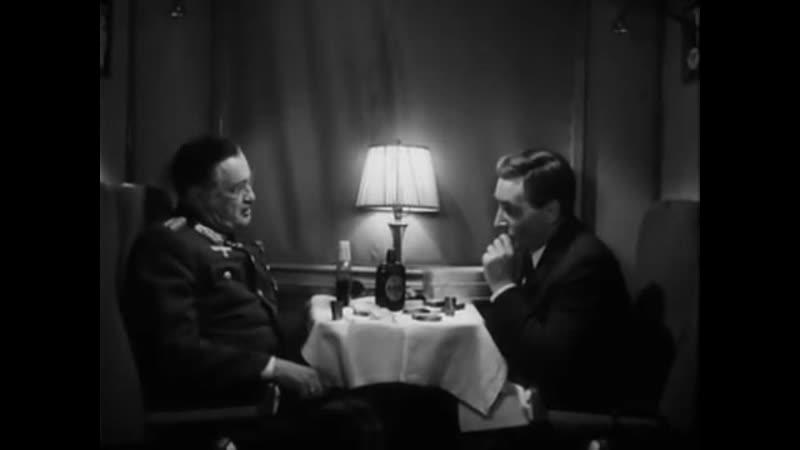 Диалог Штирлица с генералом Вермахта в поезде
