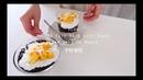 当归Vlog.38 雨过的城 Warm Autumn Days 鲜虾牛油果芝士蛋卷饼 Black Sticky Rice Pudding Breakfast Smoothie