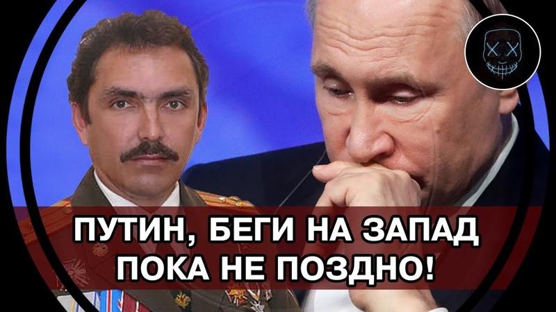 Срочно! Офицеры уже не шутят! Открытое письмо к гражданину Путину. Такого по ТВ не покажут!