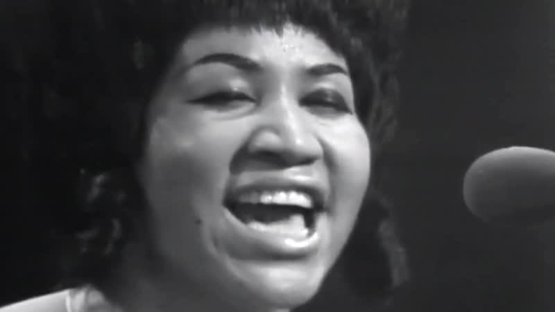 QUeen of Soul Good To Me As I Am To You LIVE Rockaplast 1968 (Будь добр ко мне, как я к тебе)