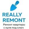 Ремонт квартир в СПб и ЛО под ключ Really Remont