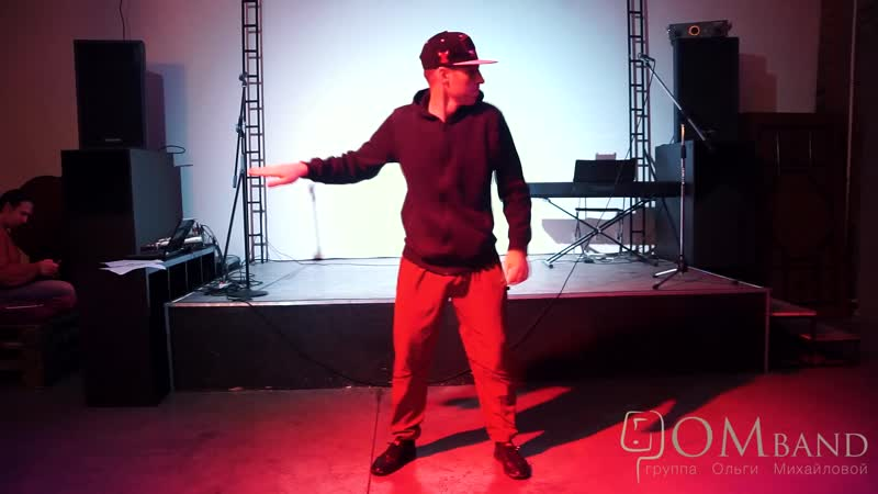 Концерт 9 12 Роман Брижатый танец