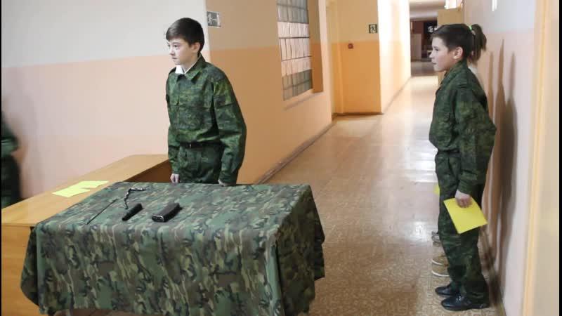1 гр. Упраж. 2. Сборка ММГ АК -74М