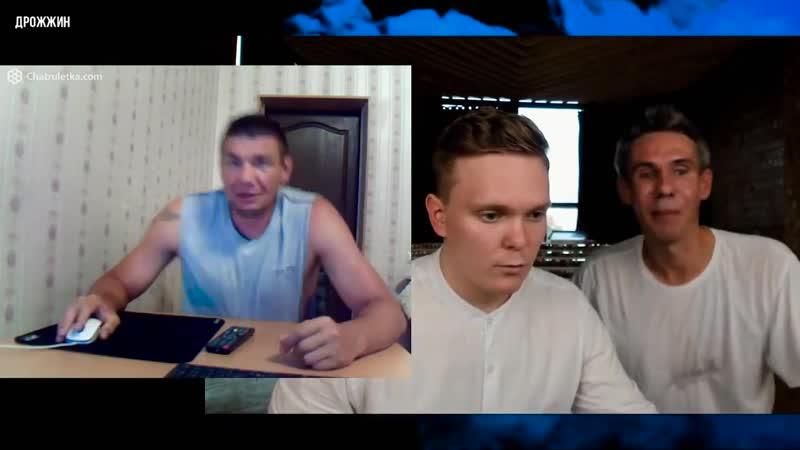 Ставрополец пообщался в чат рулетке с актёром Алексеем Паниным Регион 26 Ставрополь