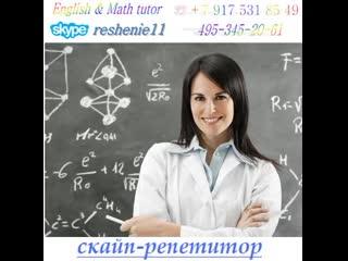#Физика #Репетиторство #Курсы #Онлайн #репетитор #ЕГЭ #подготовка к экзаменам #ДВИ #МГУ