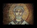 История Христианства 8 часть II век Священномученик Ириней Лионский православие