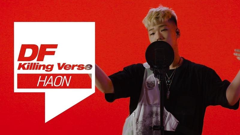 [4K] 김하온의 킬링벌스를 라이브로! / OOOOOOL, 고등래퍼2 팀대표 결정전, Good Night, NOAH, FLR, DNA Remix, Adios, G