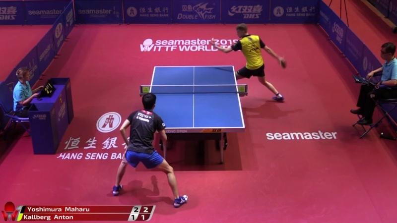 Maharu Yoshimura vs Anton Kallberg 2019 ITTF Hong Kong Open Highlights Pre