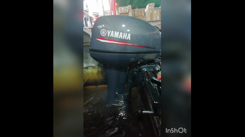 Лодочный мотор Yamaha 9 9 GMHS