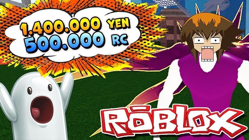 1 400 000 йен 500 000 RC на ХАЛЯВУ 😱 ВСЕ КОДЫ в РОБЛОКС РОГУЛЬ 🐼 Roblox Ro Ghoul Codes
